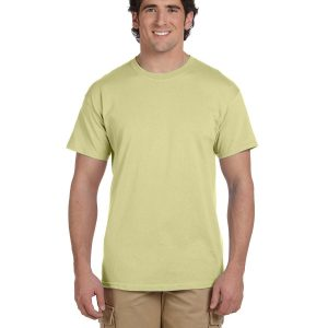 Gildan G200 - Adult Ultra Cotton® 6 oz. T-Shirt